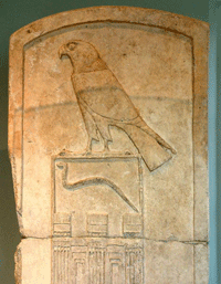 Tombstone of Djet, also known as Wadji, Wadj, Iti and Oenepes, from the 1st dynasty.